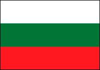 Компания в Болгарии